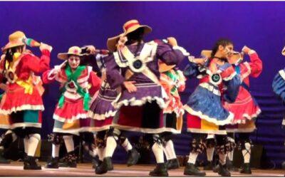 Danza la Contradanza